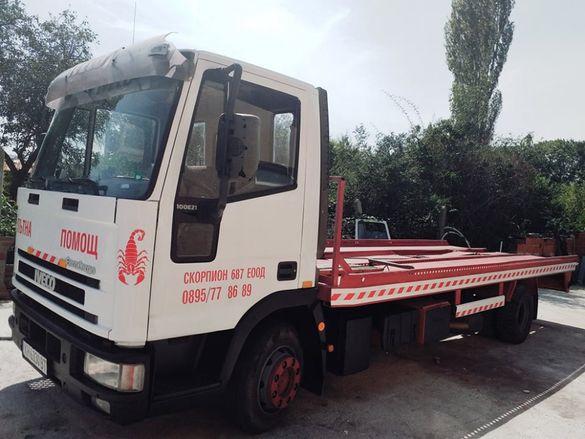 Мобилен сервиз и пътна помощ на магистрала Струма и Дупница