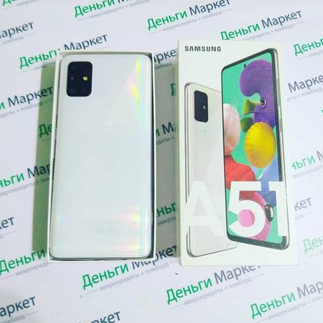 Samsung Galaxy A51 (г.Уральск)