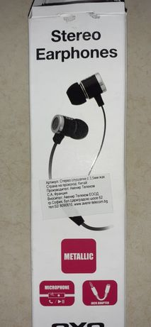 Stereo Earphones OXO