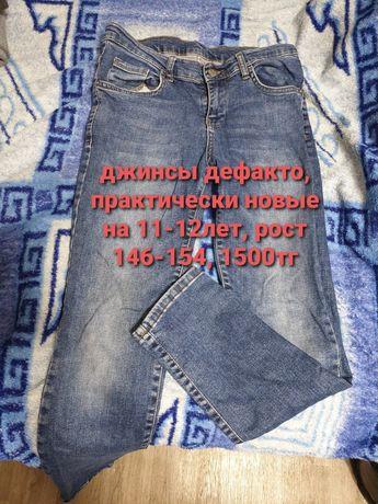 Продам джинсы на мальчика 146-154см