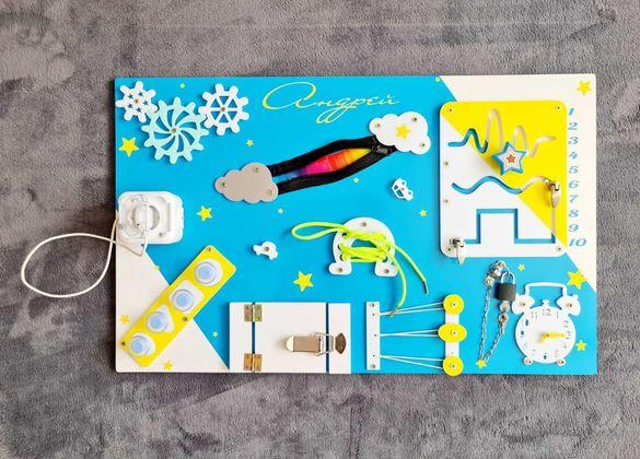 Ръчно изработени бизи борд busy board по ваша поръчка и предпочитание