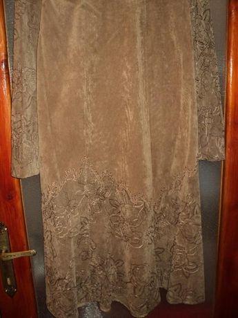 costum dama : sacou,vesta,fusta culoare crem-maro (capucino)-masura 40