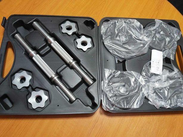 Set Gantere NOI 20 kg Reglabile + Geantă Transport