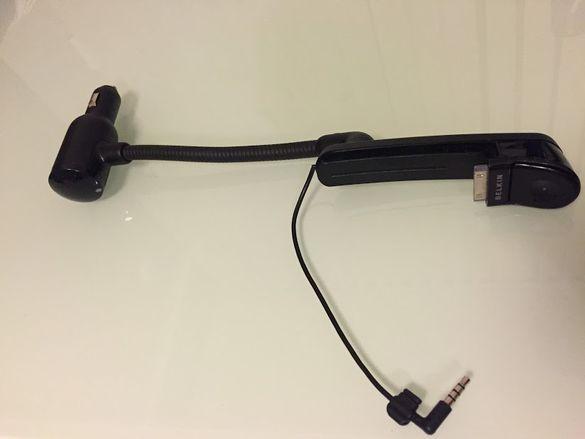 зарядно, аудио стойка за кола BELKIN iPhone 4/4s