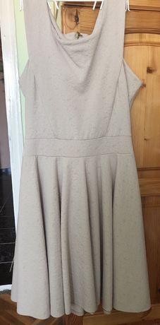 Бежова рокля