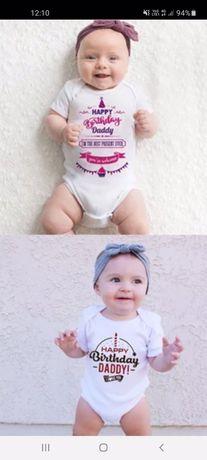 Body-uri bebelusi