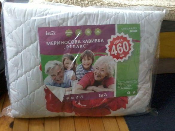 Завивка за спалня двулицева натурален продукт 100% комфорт