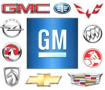 Компьютерная диагностика и ремонт GM (Chevtolet, Opel, Daewoo)