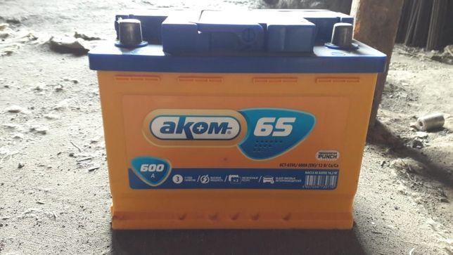 Аккумулятор Аком 65 Новый