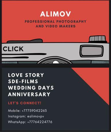 Фото/видеосъемка вашего мероприятия, свадьбы, кыз узату, юбилея и тд.