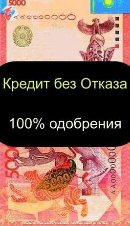 Наличными или на картy дeньги, сeйчаc, в Kaзаxстaне