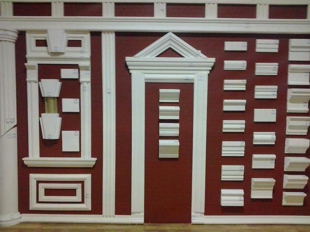 Пеноплекс. Травертин,Утеплитель, фасад, декор, обрамлен окон. колонна