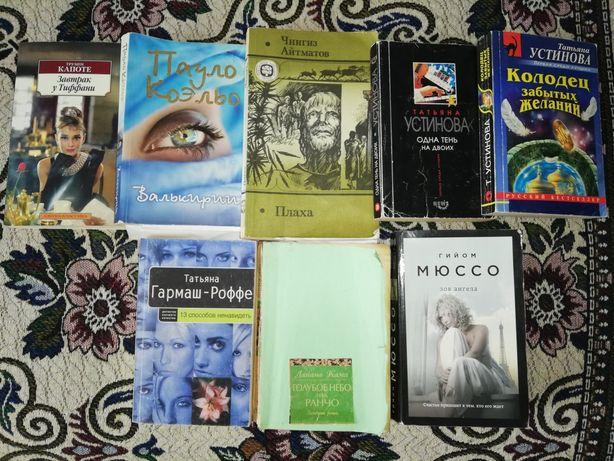 Продам книги от 500 до 800тг