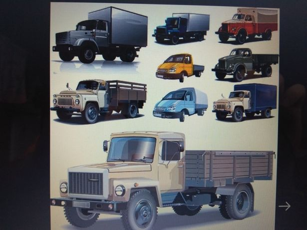 Автозапчасти на DAF, HOWO, IVECO, MAN, Scania, ГАЗ, ЗИЛ, УАЗ, КАМАЗ