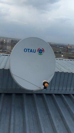 Мастер Отау ТВ Установка антенн подвеска телевизоров настройка каналов