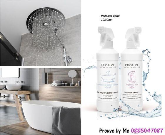 Почистващи препарати за баня ProuvÉ