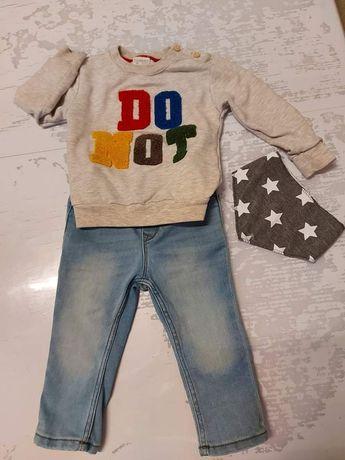 Бебешки дрехи за момче