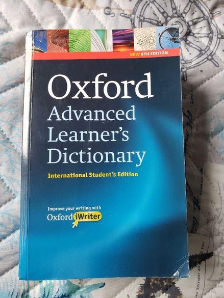 Речник на Английски език за напреднали
