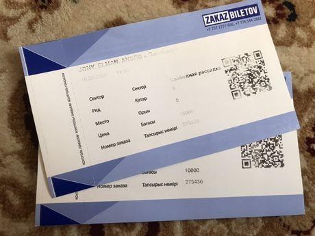 Билет ка концерт Jony Elman Andro