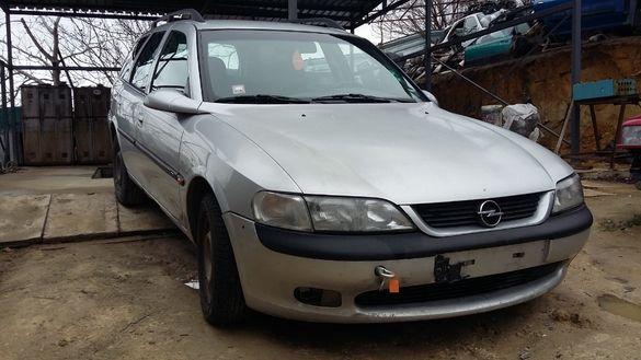 Опел Вектра б 1.6 101 на части/Opel Vectra b 1,6 101 na chasti
