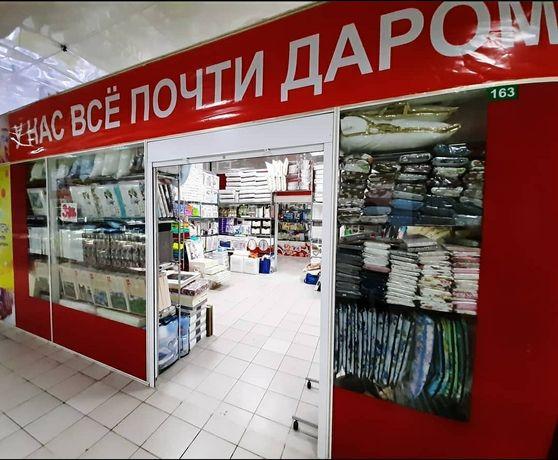 Сдаётся бутик с оборудованием в ТД АРТЁМ
