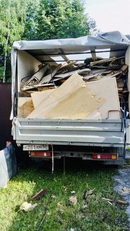 Вывоз мусора недорого всякий хлам на свалку