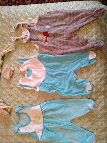 Продам качественные вещи для малышей Писать можно в ватсап или звонит