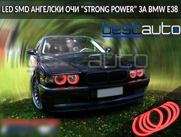 """LED SMD Ангелски очи """"STRONG POWER"""" ЗА BMW E38 - червени"""