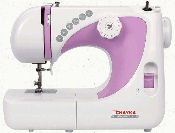 Швейная машинка CHAYKA 715. В рассрочку на 12 месяцев. Gold, RED 10%