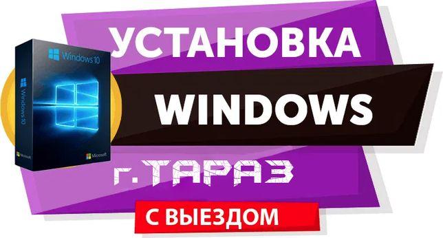 Ремонт Компьютеров и Ноутбуков с Гарантией