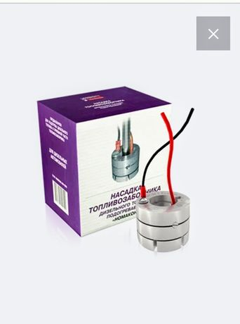 Подогреватель дизеля погружной в бак НТП-101 12 вольт