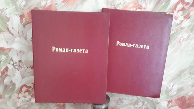 Подшивки журналов советского периода