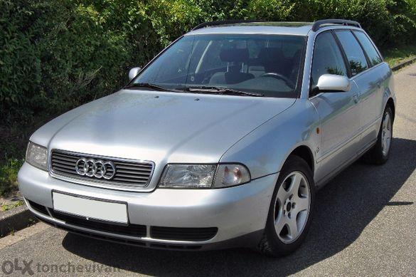 Audi A4 B5 1.8 Автоматик Ауди А4 Б5 На Части !!!