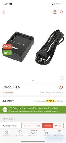Новое Оригинальное зарядное устройство Canon LC-Е6
