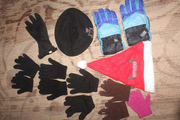 Зимни ръкавици, шапки и колани