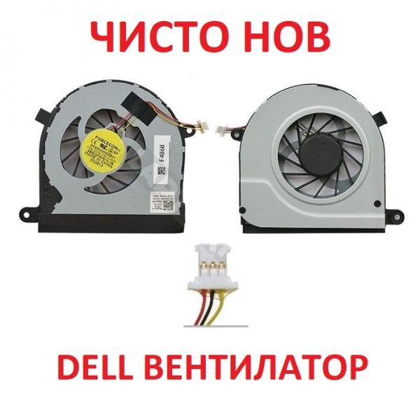НОВ Вентилатор за Dell Inspiron 17R N7110 Vostro 3750 064C85 64C85 DFS гр. Симитли - image 1