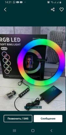 +Подарок. Крльцевая RGB Led Лампа, для блогера, тик ток, визаж