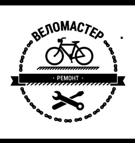 Ремонт велосипедов. Велоремонт и обслуживание. НЕДОРОГО!