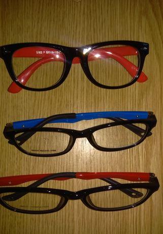 Rame ochelari Noi pt. copii
