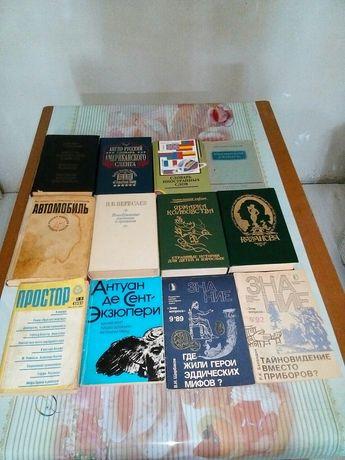 Хорошие книги продам дешево по 100-200 тенге.