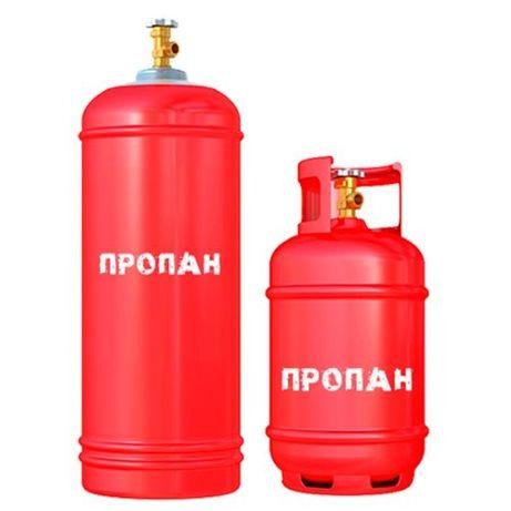 Газ Балон