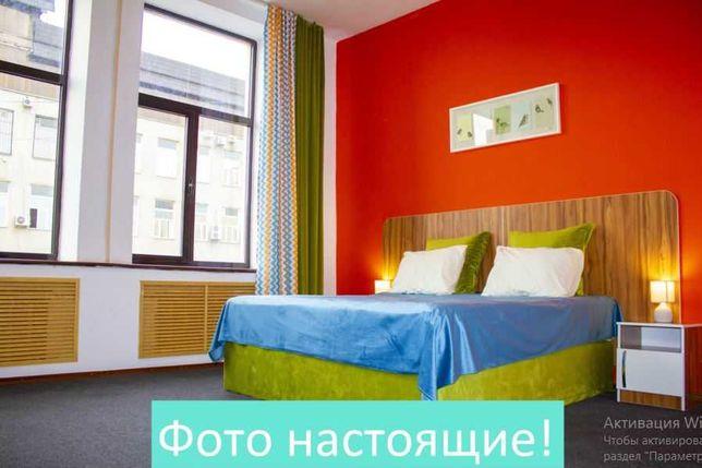 Новая гостиница в центре Алматы рядом с Арбатом (квартиры посуточно)