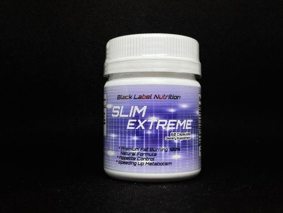 Slim Extreme натурален продукт