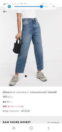Шикарные джинсы от whistles Asos