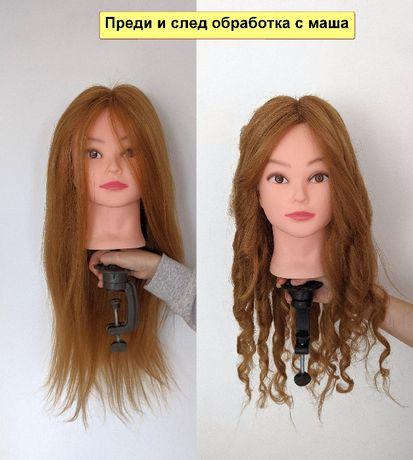 Фризьорска тренировъчна глава с ЕСТЕСТВЕНА коса 60см +стойка +аксесоар