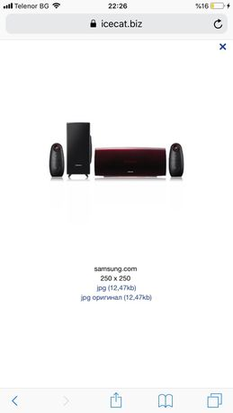 Домашно кино Samsung HTA 100-CT