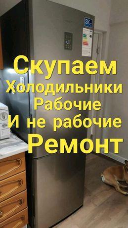 Алматы Не ра бочий холодильни.  Доставка.
