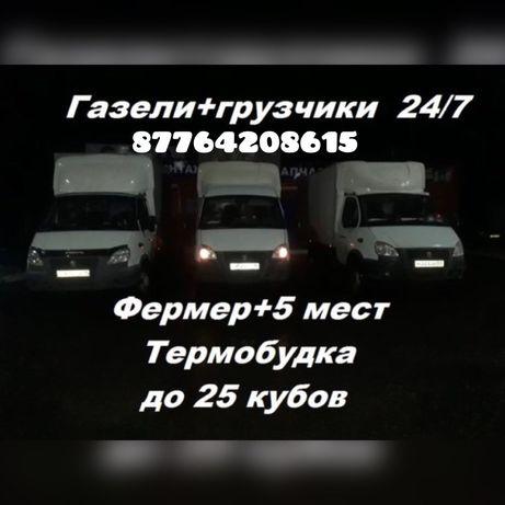 Грузоперевозки грузчики мебель сборка разборка мебели грузи такси