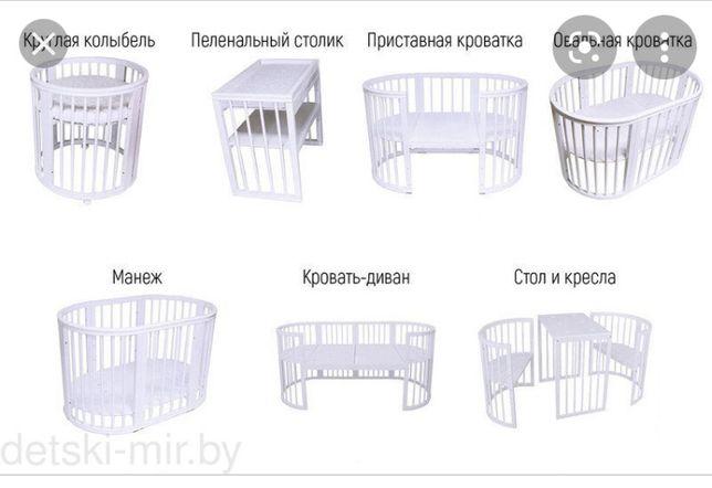Детская манеж кровать, кокон, коврик