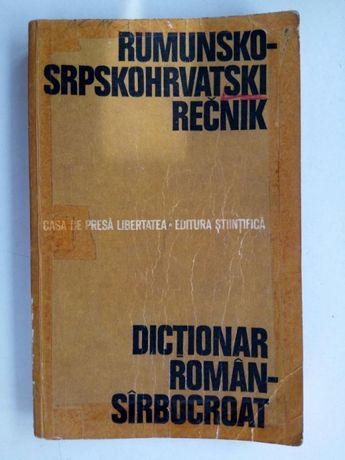 Dictionar roman - sarbocroat
